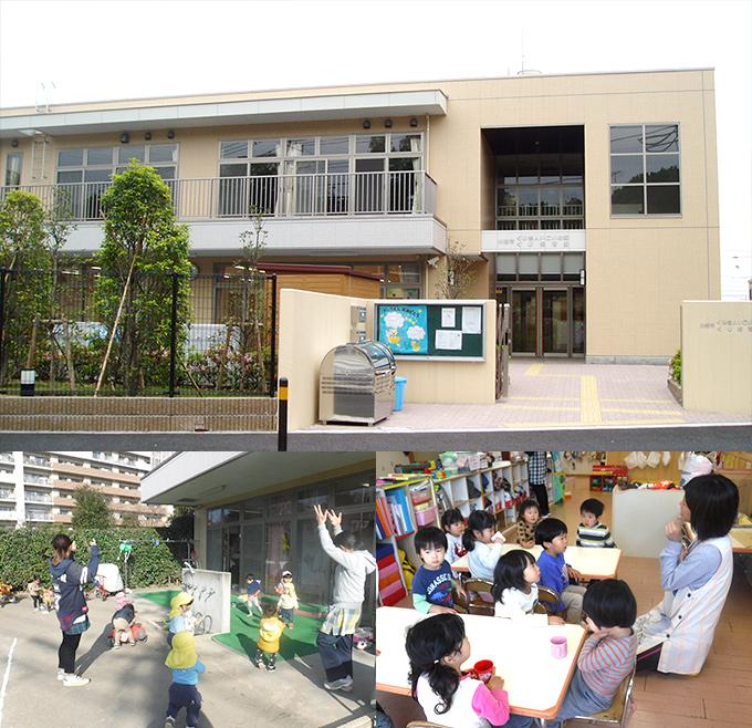 くじ保育園 イメージ画像