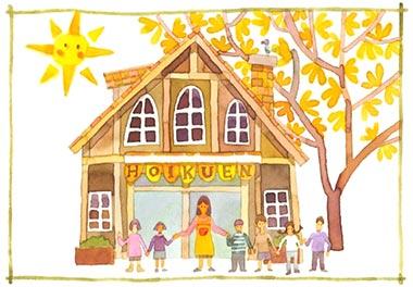 保育園と子供達 イラスト